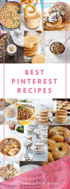 Pinterest Recipe Favorites