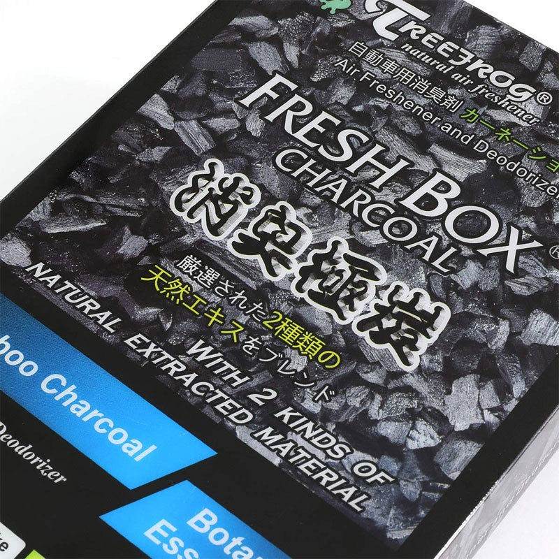 2xCharcoal Box Style Black Squash Scent Gel 200g Auto/Car/Toilet Air Freshener-Accessories-BuildFastCar