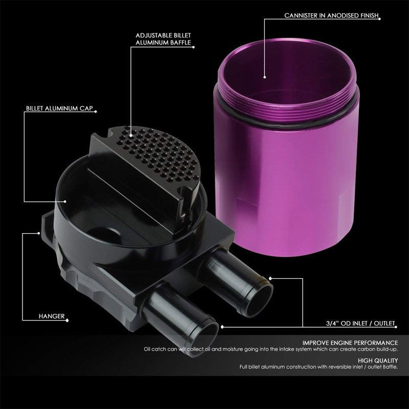 Universal Race Sealed Baffled Purple 240ML 2 Port Oil Catch Tank Can Reservoir-Performance-BuildFastCar