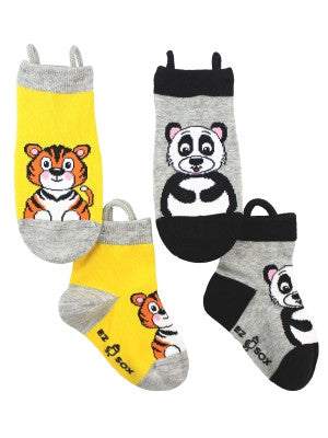 Kid's Tiger & Panda Crew (2 Pack)