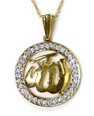 0.20 CT. Allah Circle Diamond Pendant in 14K Yellow Gold (Chain Included)