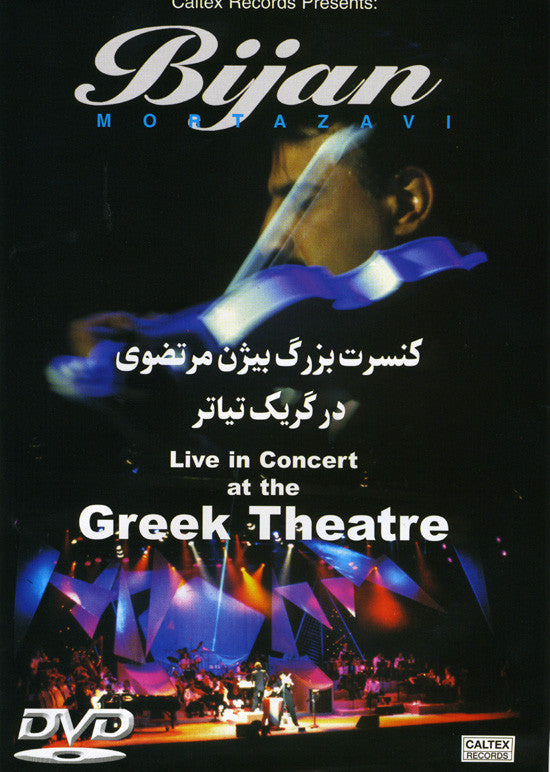 Bijan Mortazavi Live in Concert at the Greek Theatre