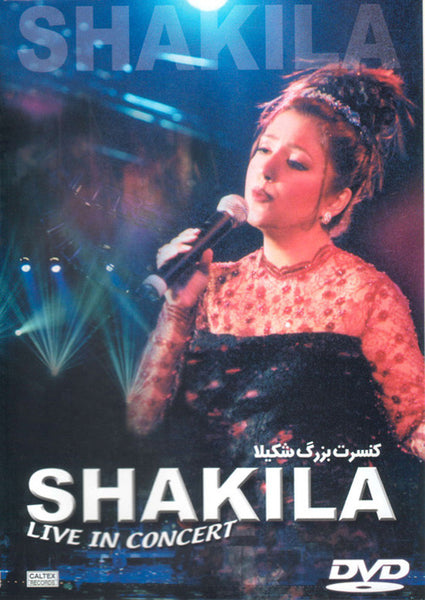 Shakila Live In Concert