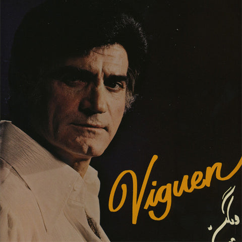 Viguen Greatest Hits - Vinyl LP