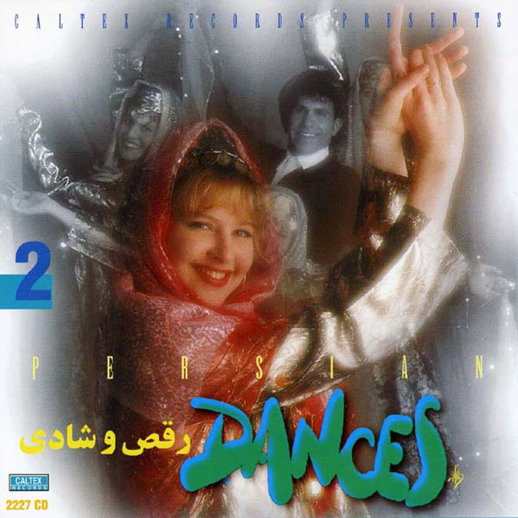 Persian Dances Vol 2
