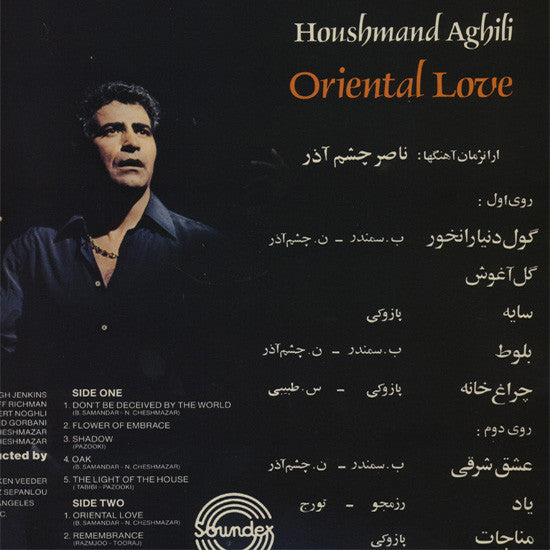 Houshmand Aghili - Eshghe Sharghi (Oriental Love)