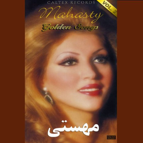 Mahasty Golden Songs Vol 2 - 4 CD Box Set