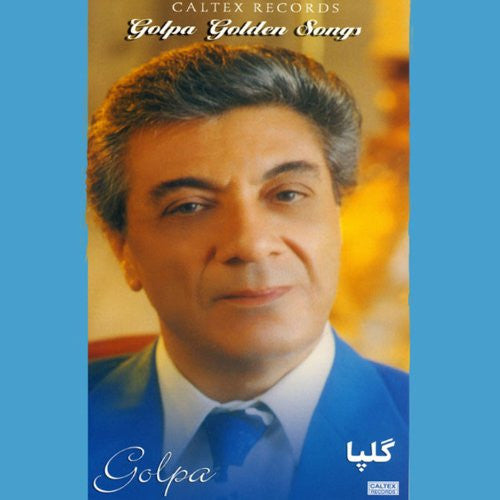 Golpa Golden Songs - 4 CD Box Set