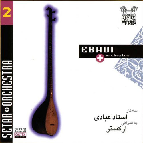 Persian Traditional Music Vol 2