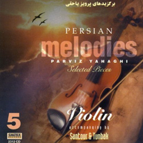 Persian Melodies Vol 5