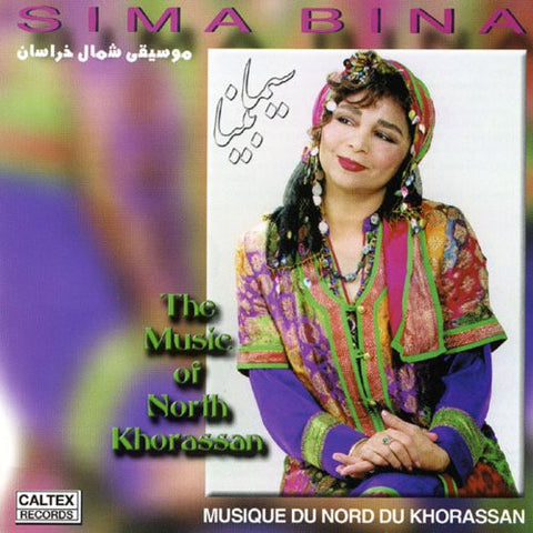 The Music of North Khorassan