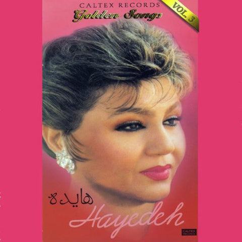 Hayedeh Golden Songs Vol 3 - 4 CD Box Set