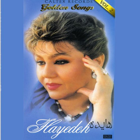 Hayedeh Golden Songs Vol 2 - 4 CD Box Set