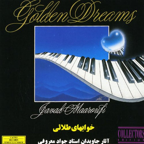 Khabhaye Talaee (Golden Dreams)