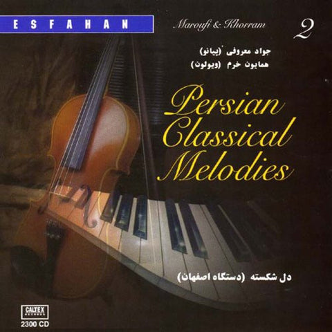 Dele Shekasteh - Persian Classical Melodies Vol 2