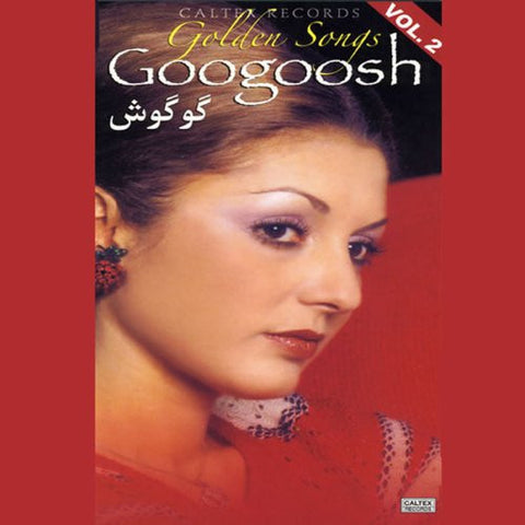 Googoosh Golden Songs Vol 2 - 4 CD Box Set
