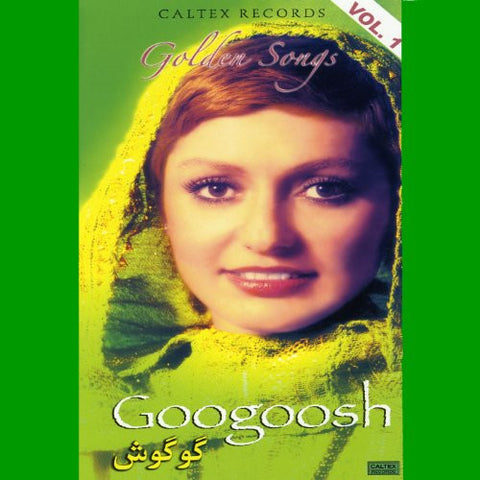 Googoosh Golden Songs Vol 1- 4 CD Box Set