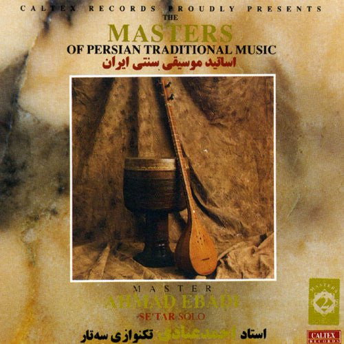 Masters of Persian Traditional Music - Setar Solo