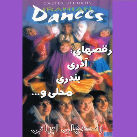 Iranian Dance Songs - 4 CD Box Set