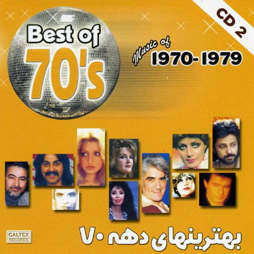 Best of Iranian 70's Music (1970 - 1979) Vol. 2