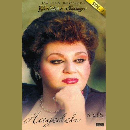 Hayedeh Golden Songs Vol 1- 4 CD Box Set