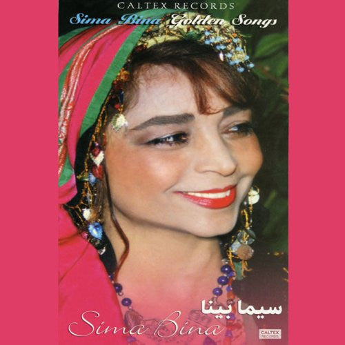 Sima Bina Golden Songs- 4 CD Box Set