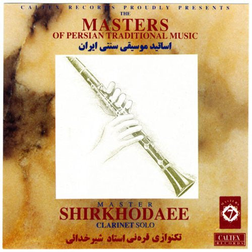 Masters of Persian Traditional Music - Gharanay (Clarinet) Solo
