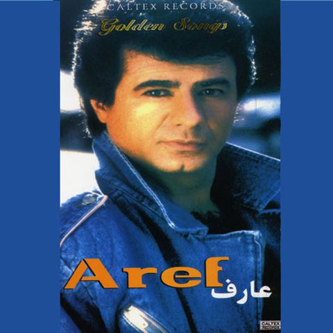 Aref Golden Songs - 4 CD Box Set