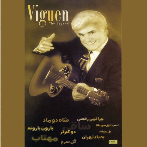 Viguen Golden Songs - 4 CD Box Set