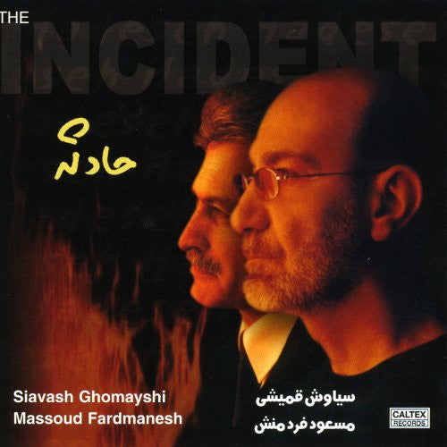 The Incident - Hadeseh