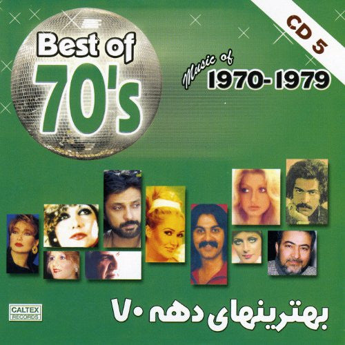 Best of Iranian 70's Music (1970 - 1979) Vol. 5