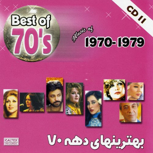 "Best of Iranian 70's Music (1970 - 1979) ""Volume 11"""