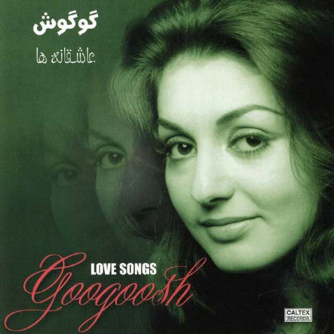 Asheghaneh (Love Songs)