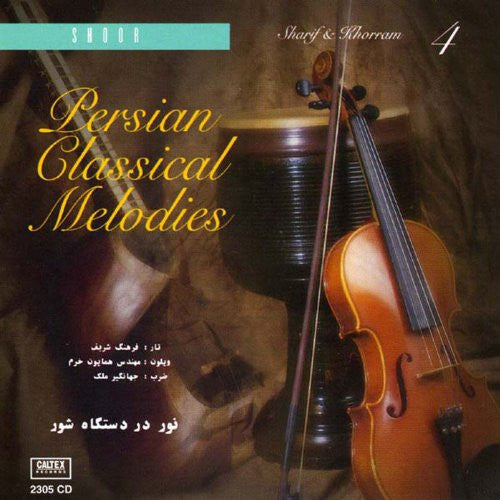 Nour - Persian Classical Melodies Vol 4