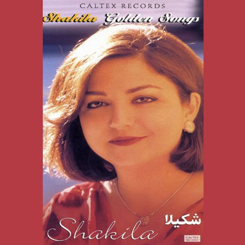 Shakila Golden Songs - 4 CD Box Set