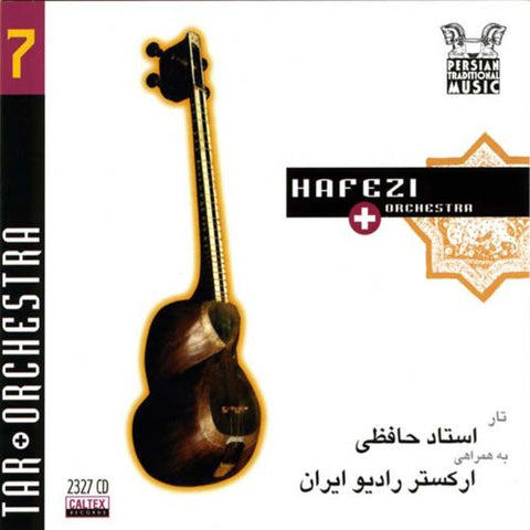 Persian Traditional Music Vol 7
