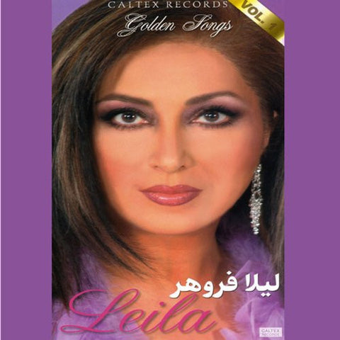 Leila Forouhar Golden Songs - 4 CD Box Set