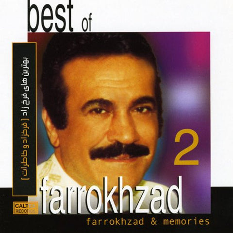Best of Farrokhzad Vol 2 (Farrokhzad & Memories)