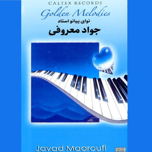 Javad Maroufi Golden Melodies - 4 CD Box Set