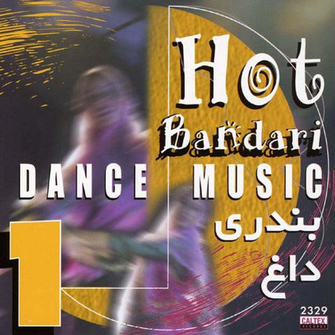 Bandari Dagh (Hot Bandari Dance Music) Vol 1 - Instrumental