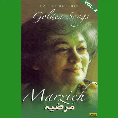Marzieh Golden Songs Vol 2 - 4 CD Box Set