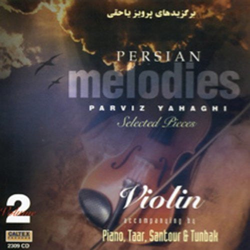 Persian Melodies Vol 2