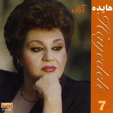 Azadeh - Best of Hayedeh Vol 7