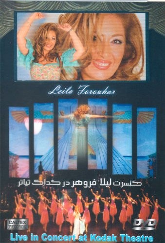 Leila Forouhar Live in Concert at Kodak Theatre
