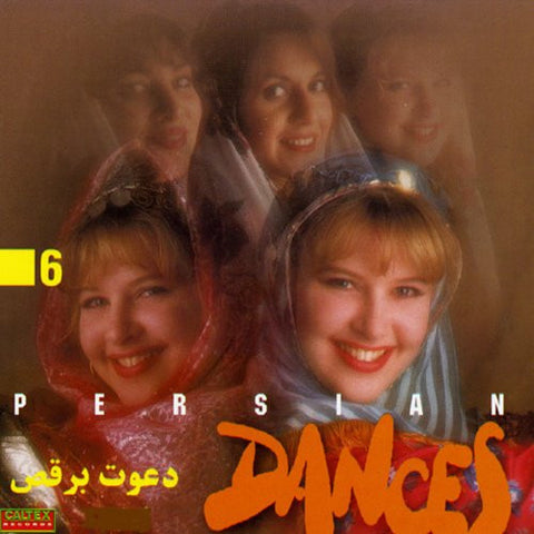 Davat Be Raghs Onik (Persian Dances) Vol 6
