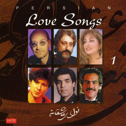 Navaye Asheghaneh (Persian Love Songs)