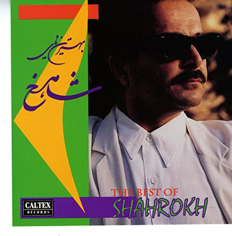 The Best of Shahrokh