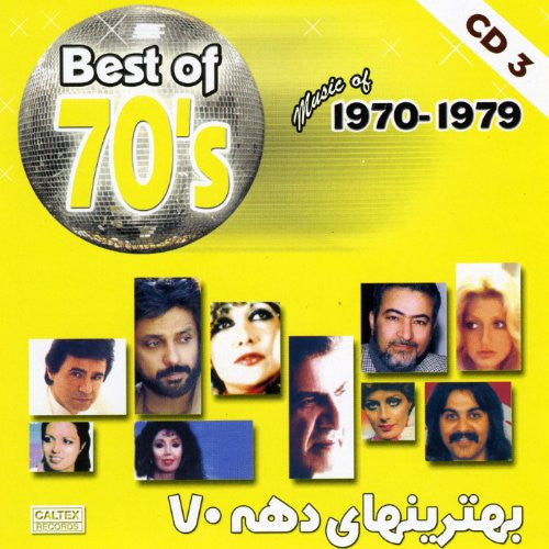 Best of Iranian 70's Music (1970 - 1979) Vol. 3