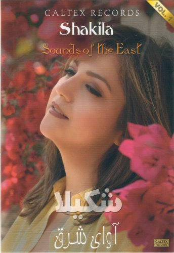 Sound of The East Vol. 1
