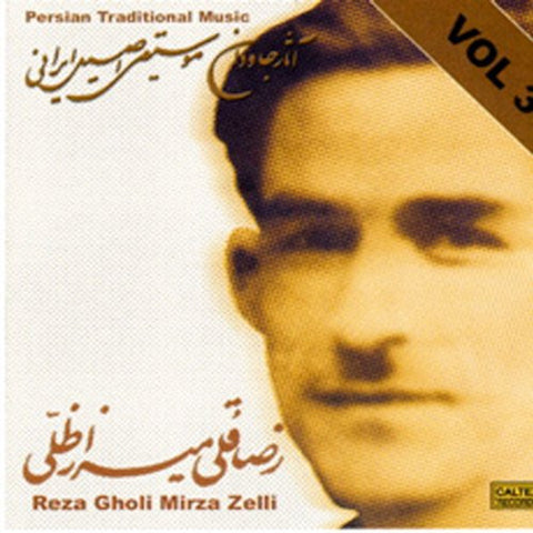 Asar Javdan Moosighi Irani (Persian Traditional Music) Vol 3